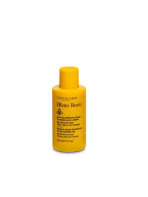 Shampoo nutrimento intenso Effetto Reale- minitaglia 50 ml